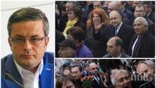 ПЪРВО В ПИК TV: ГЕРБ с кървава декларация срещу мерзостта на президента пред Апостола! Радев вече официално е тартор на партийна агитка (ОБНОВЕНА)