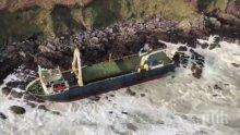 Кораб призрак се появи в Ирландия, след като обиколи без пасажери целия свят