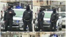 МЪЛНИЯ В ПИК: Благоевград почерня от полиция! Маскирани ченгета блокираха града, жандармеристи с кучета вардят изходите - главният прокурор Иван Гешев и главсекът на МВР Ивайло Иванов пътуват натам (СНИМКИ)