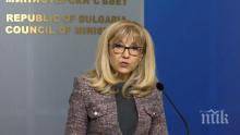 ПЪРВО В ПИК TV: Петя Аврамова разкри след заседанието с Борисов - всички населени места около общински центрове ще бъдат освободени от винетки (ВИДЕО/ОБНОВЕНА))