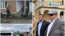 Над 20 кметове отиват на среща с главния прокурор Иван Гешев