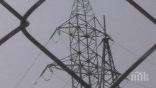 Отрицателна цена на тока е била регистрирана във Финландия