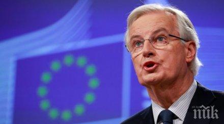 """Мишел Барние отхвърли призивите на Великобритания за търговска сделка в """"канадски стил"""""""