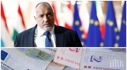 борисов отложи кандидатстването еврозоната сгреши