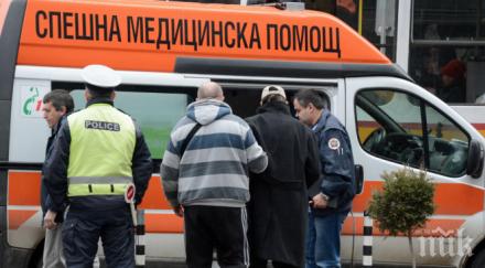 Разсеяна шофьорка помете пешеходец в центъра на Пловдив