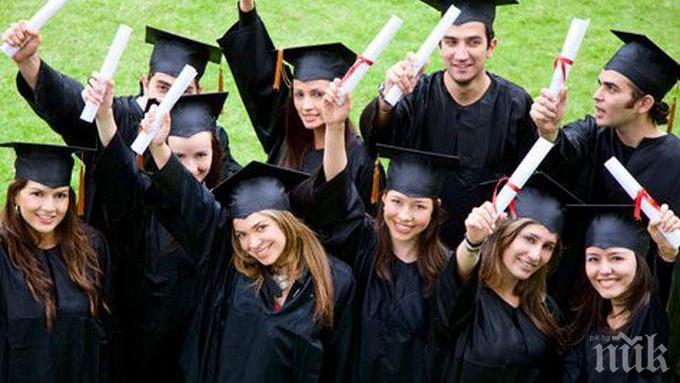 Брекзит стопи с 10% кандидат-студентите ни за Острова