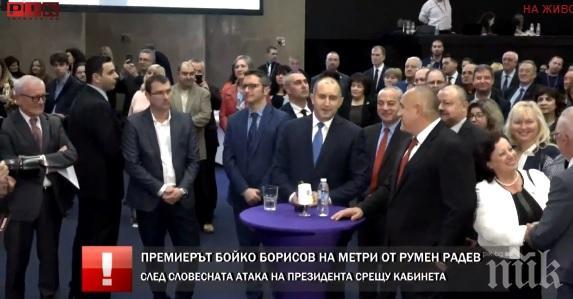 ПЪРВО В ПИК TV: Премиерът Бойко Борисов на метри от Румен Радев след словесната атака на президента - стопи леда и се здрависа с държавния глава, но го захапа в речта си (СНИМКИ/ОБНОВЕНА)