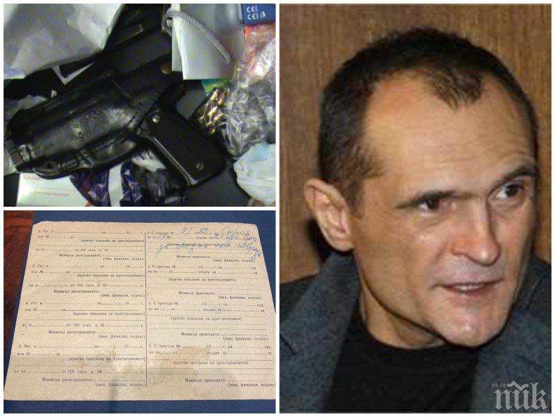 ИЗВЪНРЕДНО В ПИК: Спецпрокуратурата поиска постоянен арест за съпругата на Васил Божков