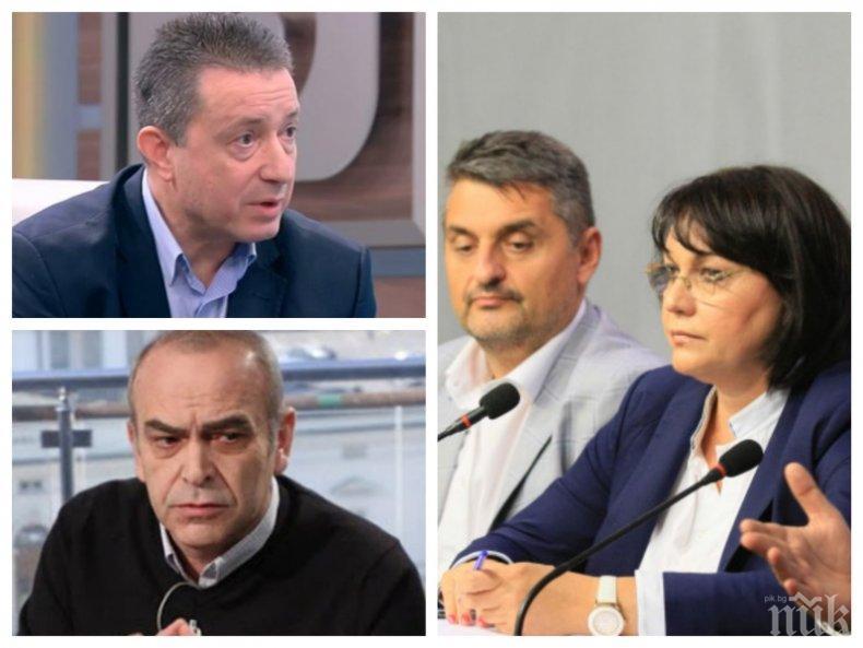 КЪРВАВА ЧЕРВЕНА СБИРКА: Столичните социалисти поискаха оставката на Корнелия Нинова