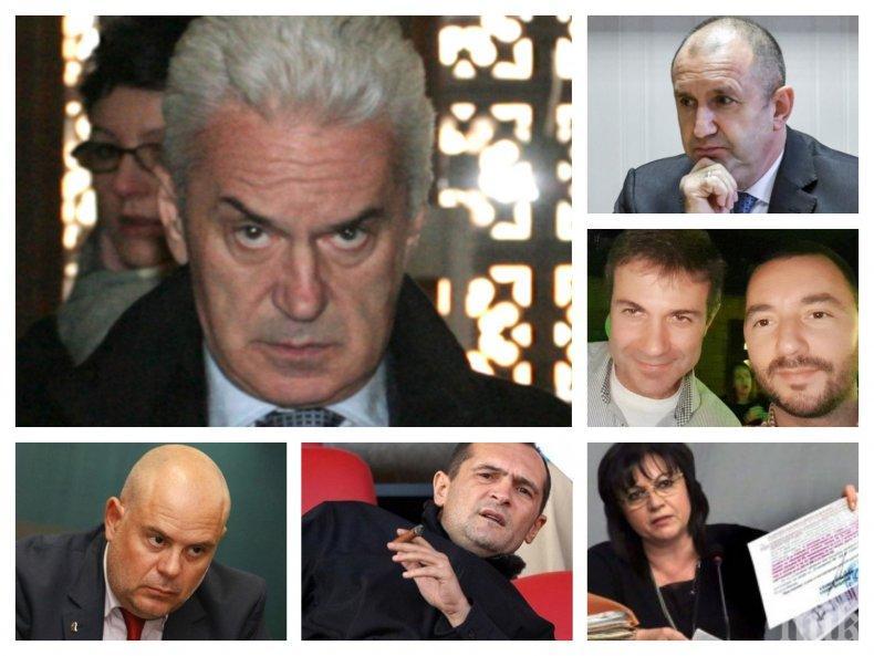 САМО В ПИК TV: Волен Сидеров проговори за паниката на Румен Радев, манипулациите на Би Ти Ви и шока на олигарсите от ревизията на приватизацията (ОБНОВЕНА)