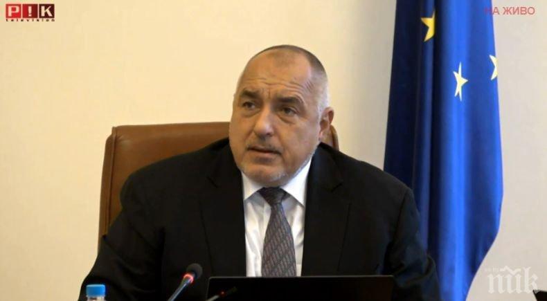 ПЪРВО В ПИК: Премиерът Бойко Борисов ще участва в извънредното заседание на Европейския съвет