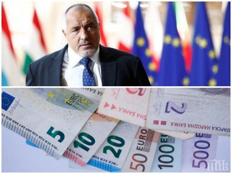 Защо Борисов отложи кандидатстването за Еврозоната и къде сгреши