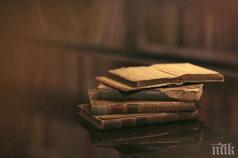 Най-старата приказка на света е на... 37 хиляди години