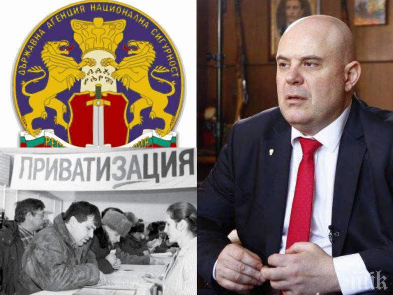 ИЗВЪНРЕДНО В ПИК! Гешев с твърда позиция: Нямаме нужда Радев, Борисов, Нинова и Домусчиев да ни съветват. Да не си правят вятър с устата, а да променят Конституцията, за да заковем бандитите от приватизацията (ВИДЕО)