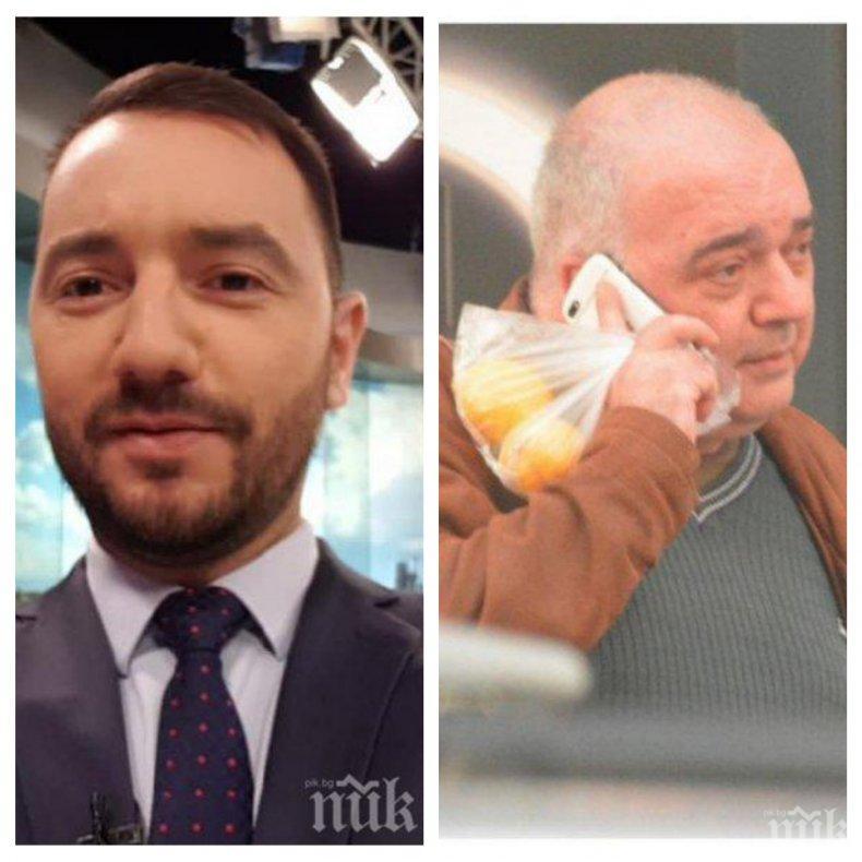"Фейкът ""Хекимян"" и фейкът ""Бабикян"""