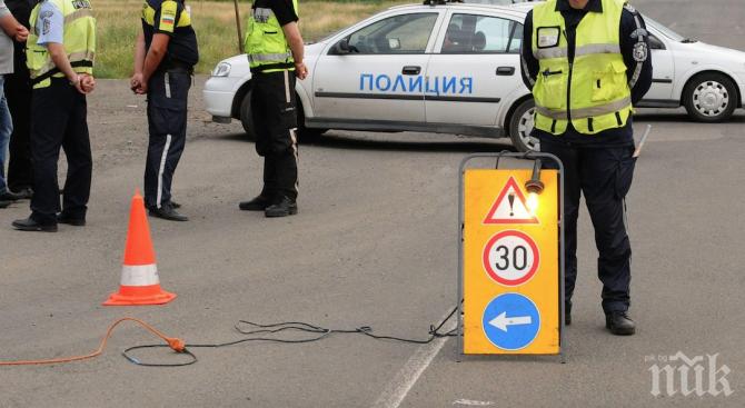 Акция на пътя в Габрово и Севлиево