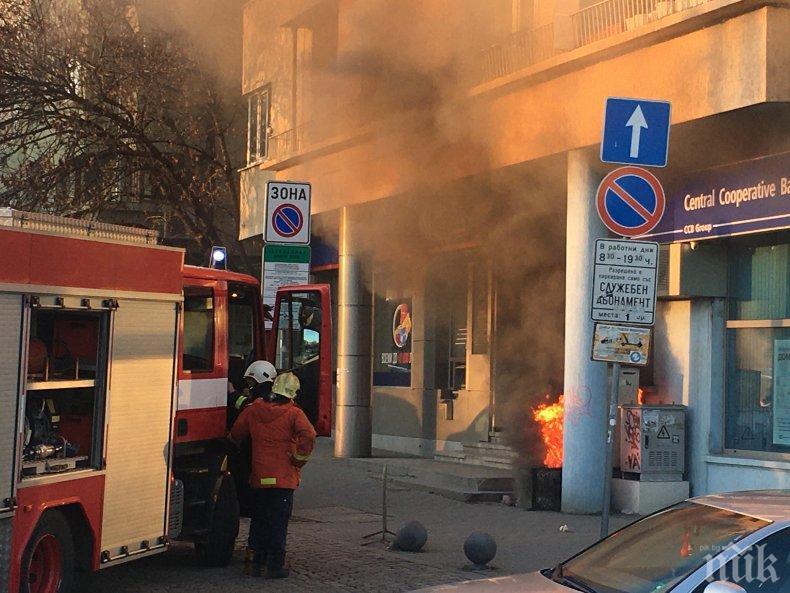 ПЪРВО В ПИК: Пожар лумна в центъра на София (СНИМКИ)