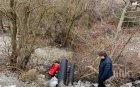Прокуратурата повдигна обвинение на двама души за замърсяването на река Юговска с цианиди