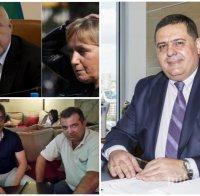 БОМБА В ПИК: Проговори собственикът на къщата в Барселона, приписвана на Борисов! Александър Чаушев: Закупил съм имота с проверени от испанските власти пари - финансовият контрол бе извършен още през 2013 г. Там не живее никой!