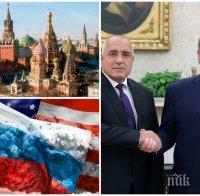 ШПИОНСКИ ИГРИ: Руското разузнаване обяви България за център на американските атаки срещу Москва след хибридната афера срещу Борисов