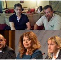 РАЗКРИХА СЕ: Елена Йончева се включи лично в каталунската атака срещу Борисов с интервю - претопля фалшификата в проруското издание, свързано и с наркокланове