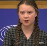 Фондацията на Грета Тунберг ще подкрепи финансово системата КОВАКС