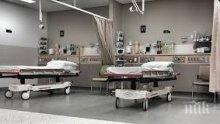 Проверяват за коронавирус трима в Афганистан