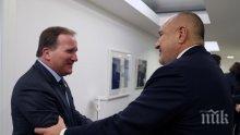 ПЪРВО В ПИК! Борисов с важни срещи за бюджета на ЕС (СНИМКИ)