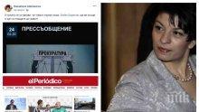 Десислава Атанасова изригна срещу клеветниците на Борисов: Ще си плащате до живот!