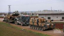 Турски военен загина при бомбардировка в сирийската провинция Идлиб
