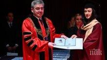 54 фармацевти получиха дипломите си от Медицинския университет във Варна