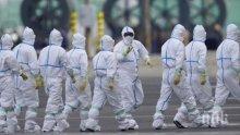 Шест души са диагностицирани с коронавирус в Италия