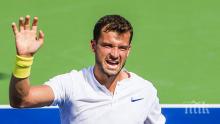 Ето какво се случва с тенис звездата Гришо Димитров