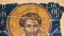 МЪЖКИ ПРАЗНИК: Честваме един от апостолите Христови - черпят редки имена