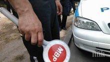 Хванаха мъж без книжка зад волана на нерегистрирана кола във Врачанско