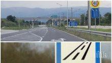 НЕДОВОЛСТВО: Седем села край Пловдив стягат протест заради винетките - АПИ сложили тайно знак