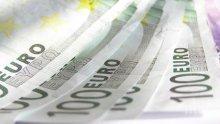 Еврото се срина до 3-годишно дъно спрямо долара