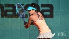Юлия Стаматова загуби финал на тенис турнир в Турция