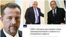 РУСКАТА АТАКА СРЕЩУ БОРИСОВ: И президентският Иво Христов наследник на ДС като Йончева - евродепутатът е син на кадрови офицер от РУМНО