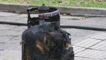 Три деца загинаха при взрив на газ в Северна Македония