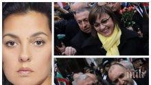 Политолог разкова президента: Пагубно е да си правиш реклама с Левски - шествието на Радев беше партийна манифестация
