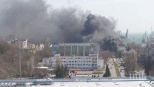 ПЪРВО В ПИК: Огромен пожар вилнее във Варна - гъсти кълба дим се носят над града (СНИМКИ)