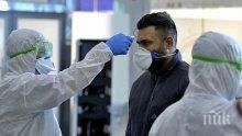 Властите в Италия изолираха 11 селища заради коронавируса