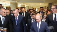 Президентите на Русия и Турция обсъдиха ситуацията в Идлиб