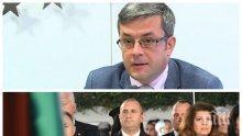 "Тома Биков проговори за абсурда да се скандира ""Радев"" пред паметника на Левски и за претоплената манджа с ""къщата на Борисов в Барселона"""