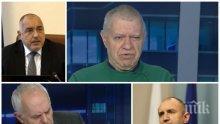 """ГОРЕЩА ТЕМА - И """"червеният"""" Андрей Райчев се съгласи: Днешната """"новина"""" я четохме през 2016 г. Претоплена манджа!"""