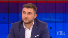 Контрера от ВМРО: До дни ще бъдат установени и задържани мъжете, които съблякоха момче в автобус на градския транспорт