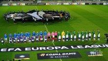 """""""Лудогорец"""" с официално запитване до УЕФА и """"Интер"""" заради смъртоносната зараза, върлуваща в Милано"""