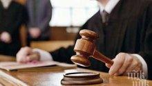 Осъдиха на 8 години пиян, убил жена на пътя