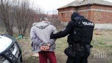 АРЕСТИ В КАРНОБАТ И АЙТОС: Втори ден продължава полицейската акция срещу битовата престъпност (ВИДЕО)